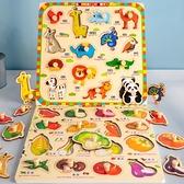 早教認知板拼圖兒童積木男孩益智力手抓板1一2歲半女寶寶玩具 露露日記