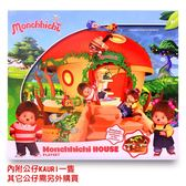 Monchhichi 夢奇奇 經典房屋組 (內附公仔KAURI一隻) 【鯊玩具Toy Shark】
