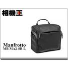 Manfrotto Advanced² Shoulder L 單肩相機包 二代