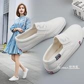 夏季新款帆布鞋平底韓版百搭白鞋一腳蹬女鞋懶人小白休閒布鞋