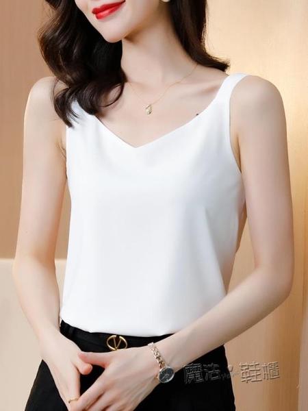 背心 雪紡吊帶小背心女設計感小眾外穿寬鬆內搭無袖夏季配西裝的打底衫 618促銷