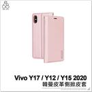 Vivo Y17 Y12 Y15 2020 隱形磁扣 皮套 手機殼 保護殼 皮革 手機皮套 韓曼 附掛繩