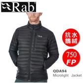 【速捷戶外】英國 Rab QDA94 Microlight 男保暖抗水羽絨外套(黑), 雪衣,登山,QDA-94