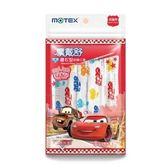 專品藥局 MOTEX 摩戴舒 汽車總動員 鑽石型兒童口罩 3入【2005243】