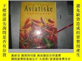 二手書博民逛書店Den罕見store asiatiske kokeboken 挪