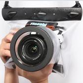 單反相機防水袋水下20米攝影袋可快門調焦佳能尼康智能相機防水袋「Top3c」