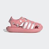 Adidas Water Sandal C [FY8959] 小童鞋 運動 休閒 涼鞋 魔鬼氈 游泳 海灘 粉紅 白