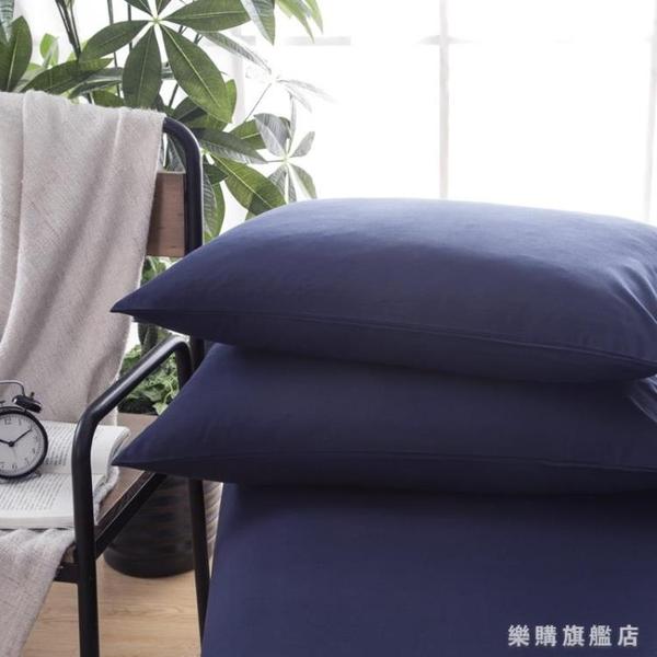 簡約素面純棉枕套全棉48x74cm單人枕頭套一對磨毛學生宿舍枕罩2只wy耶誕
