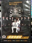 挖寶二手片-C09-011-正版DVD-日片【偵探事務所 5的繼承者】-柏原收史 石橋蓮司