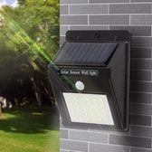 太陽能燈戶外花園庭院燈家用人體感應新農村路燈防水壁燈室外電燈 智聯