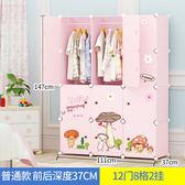 兒童衣櫃 收納櫃 卡通嬰兒衣櫃衣櫥寶寶小衣櫥布藝塑料衣櫃寶寶衣櫃