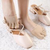 五指船襪女露腳趾隱形淺口棉薄款前半掌吸汗矽膠防滑高跟鞋襪子 艾美時尚衣櫥