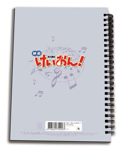 K-ON!輕音部 電影版-筆記本(1)