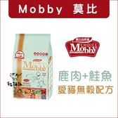 Mobby莫比〔鹿肉鮭魚愛貓無穀配方,3kg〕