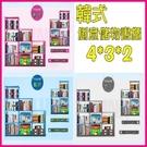 柚柚的店【16000】韓式塑料書架置物架創意儲物書櫃簡易書架簡易桌上收納櫃