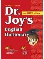 二手書博民逛書店 《佳音酷博士英漢字典》 R2Y ISBN:9578417926│楊淑惠