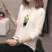 新款t恤女長袖寬鬆大碼學生韓版潮百搭上衣服體恤衫秋季bf風【博雅生活館】