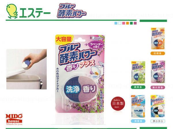 日本雞仔牌/馬桶藍酵素分解污垢清潔錠(薰衣草.蘋果.柑橘) 120g《Midohouse》