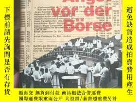 二手書博民逛書店德文原版罕見keine angst vor der börseY718 見圖 見圖 出版1966