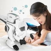 遙控恐龍 玩具電動機器人仿真動物兒童男孩6-8歲會走路霸王龍禮物TA4481【雅居屋】