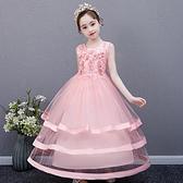 2020夏季新款花童蓬蓬禮服長裙女童洋氣超仙婚紗洋裝兒童公主裙 滿天星