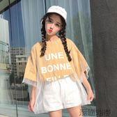 2018夏季新款女裝韓版寬鬆網紗字母印花假兩件短袖T恤上衣潮【潮咖地帶】