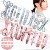 髮圈-韓國森女系8件組墜飾束髮帶 髮圈 洗臉髮帶 手鍊 附收納罐【AN SHOP】