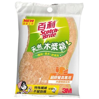 【奇奇文具】3M 百利天然木漿棉菜瓜布 細緻餐具專用好握型1片裝