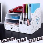 雙十二狂歡購桌面辦公抽屜式文件架座機A4收納盒置物架桌上文具整理儲物箱塑料igo
