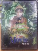 挖寶二手片-B11-126-正版DVD【莎木 電影版】-卡通動畫-SEGA遊戲卡通動畫