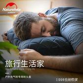 戶外充氣枕頭睡枕便攜旅行枕護頸靠枕旅游三寶飛機枕頭 1995生活雜貨