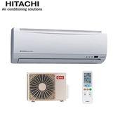 『HITACHI』☆ 日立  變頻冷暖 分離式冷氣 RAC-40YK1/RAS-40YK1  **免運費+基本安裝**