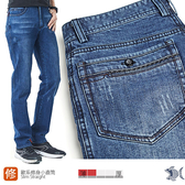 【NST Jeans】歐系修身小直筒 日系三爪刷 刷色牛仔男褲 385(6522)