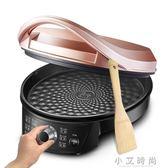 煎餅機 家用雙面加熱烙餅鍋煎餅機電餅檔自動斷電 小艾時尚 NMS