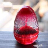 火山爆發沙漏計時器擺件水滴液體油滴女生日禮物兒童可愛創意個性【全館免運】
