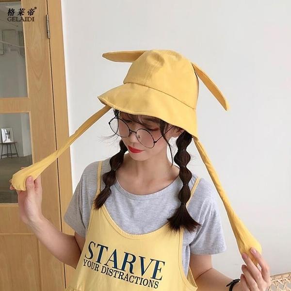 網紅明星同款夏天帽子會動的耳朵漁夫帽男女可愛兔子帽ins韓版潮 喵小姐