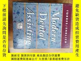 二手書博民逛書店MODERN罕見DENTAL ASSISTING 4TH EDI