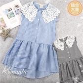 (大童款-女)清秀佳人-花織領圍格紋洋裝-2色(290077)【水娃娃時尚童裝】