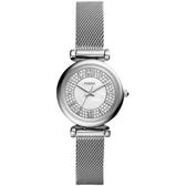 FOSSIL Mini 晶鑽小錶徑米蘭女錶-28mm ES4837