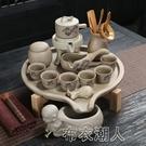 家用石磨陶瓷茶盤粗陶自動紫砂功夫茶具茶臺...