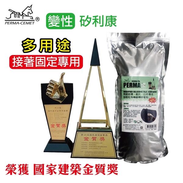 【伯馬魔矽】變性矽利康 高承重黏著劑 接著劑 磁磚 金屬 木材 3kg