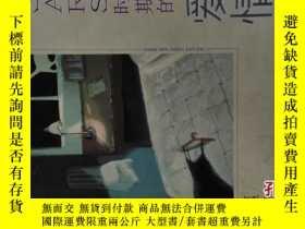 二手書博民逛書店罕見SARS時期的愛情Y227505 吳健,霍豔著 二十一世紀