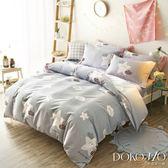 DOKOMO朵可•茉《白金之星》100%MIT台製舒柔棉-標準雙人(5*6.2尺)四件式百貨專櫃精品薄被套床包組