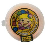 Q比魔術超輕黏土20g/盒-鮭紅【愛買】