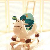 藍魚卡通花布馬搖馬木馬兒童音樂搖椅寶寶益智玩具生日交換禮物帶推桿jy【快速出貨】