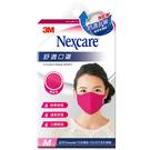 3M Nexcare 舒適口罩升級版 M 號女用 桃紅色