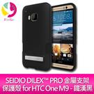 SEIDIO DILEX™ PRO 金屬支架保護殼 for HTC One M9 - 鐵漢黑