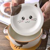 陶瓷雙耳防燙大面碗可愛貓咪泡麵碗