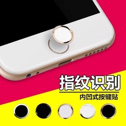 蘋果 iPhone 6 Plus 7 Plus 5 SE 通用按鍵指紋貼 Apple 8 / 7 / 6 / 5 / SE 指紋識別貼按鍵貼