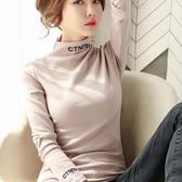新款秋冬半高領打底衫黑色長袖t恤女洋氣上衣韓版加絨內搭潮 快速出貨